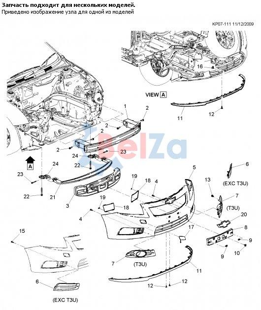 Allante Wiring Diagram likewise 2002 Gmc Savana 1500 Horn Fuse Repair as well Subaru Fuse Box Diagram 2005 besides 1999 Daewoo Lanos Wiring Diagram together with 02 Acura Rsx Fuse Box. on 2002 daewoo leganza fuse box diagram