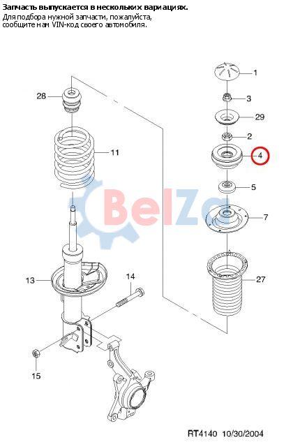 chevrolet lacetti parts catalog