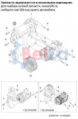Код производителя: T38376.  Модель автомобиля.  Название запчасти: Ролик натяжителя ремня генератора.