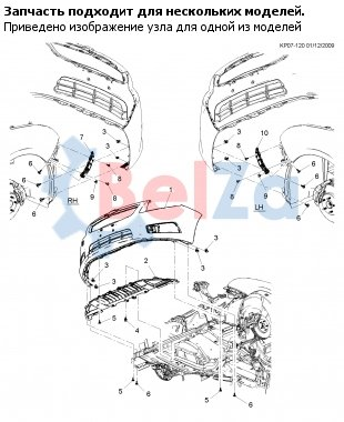 96832928 Защита переднего бампера NG для CHEVROLET CRUZE.
