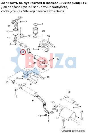 Схема лямбды шевроле лачетти
